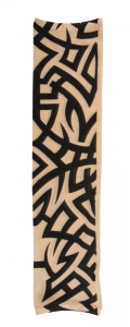 Boland tattoo sleeve tribal unisex one size