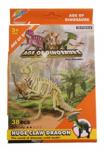 LG-Imports 3D-puzzel dinosaurus Huge Claw Dragon 38-delig